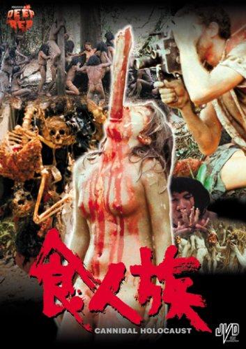 【閲覧注意】映画史上最も論争を巻き起こした『食人族』の映像があまりにも...想像以上にグロかった!!2