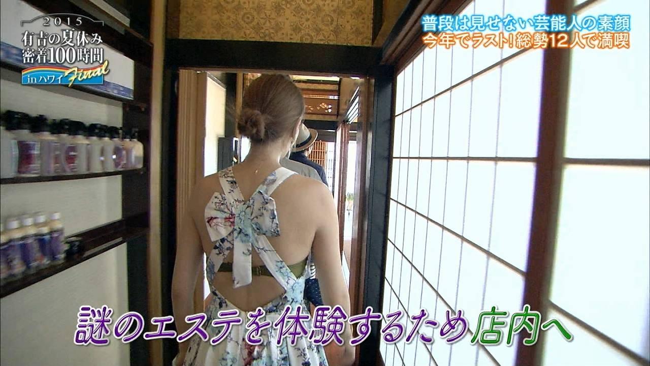 【動画】有吉「結婚するなら美人なマギー♡」発言!そんなマギーの超セクシー水着姿にネット炎上中www3