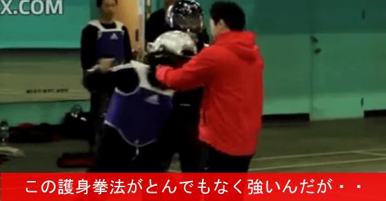 【これは強い!】 韓国の護身拳法が半端なく強い! ⇒ これはかっこいい!!