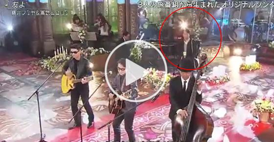 FNS歌謡祭で珍事件?藤井フミヤ、ヒロミ、木梨憲武の3人が歌う「友よ」に+謎の人物