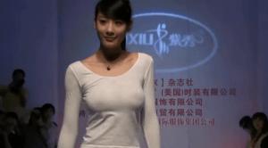 神ボディ!中国モデルの「劉敏林」の体つきが極上すぎてエロたまらん!スケスケ巨乳♡