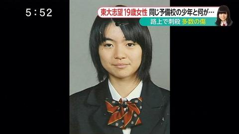 福岡・予備校生刺殺事件。逮捕された犯人は「ばかにされたと思い腹が立った」 と殺害動機を説明。5