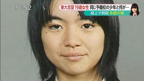 福岡・予備校生刺殺事件。逮捕された犯人は「ばかにされたと思い腹が立った」 と殺害動機を説明。6