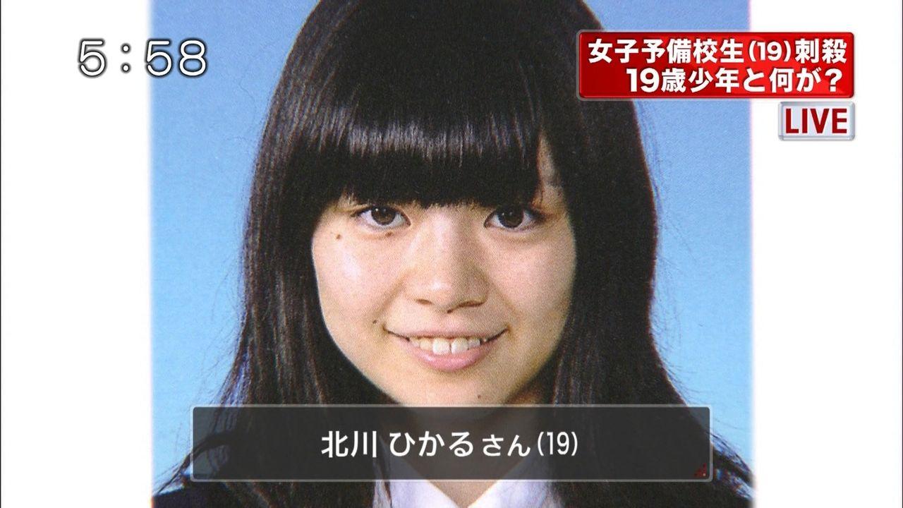 福岡・予備校生刺殺事件。逮捕された犯人は「ばかにされたと思い腹が立った」 と殺害動機を説明。